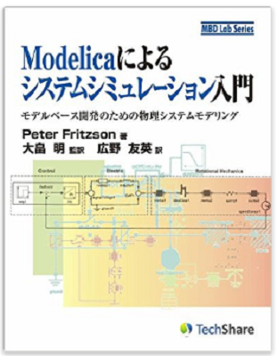 Japanese-Modelicabook-cover-311x400